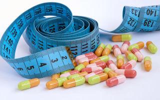 Жиросжигающие таблетки для похудения — самые лучшие, их принцип действия и показания к употреблению