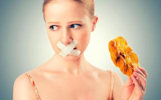 Сухое голодание — особенности и способы проведения