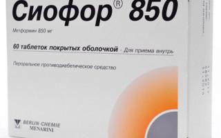 Отзывы худеющих о препарате «Сиофор 850»
