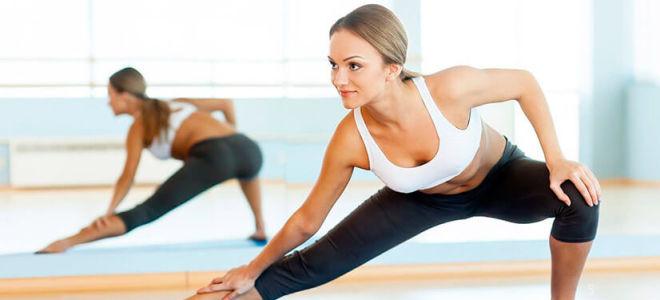 Стретчинг упражнения для похудения