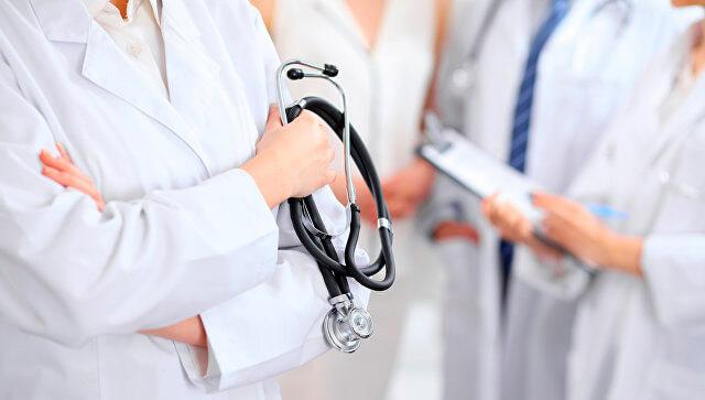Мнения врачей о средстве для похудения